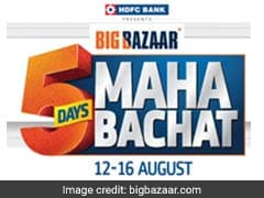 Big Bazaar August 'Maha Bachat' Sale Begins. Discounts And Other Details