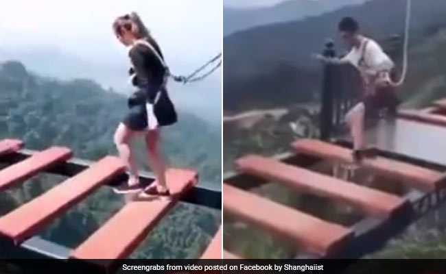 Vertigo-Inducing Bridge Crossed In Two Different Ways. Which One's More You?