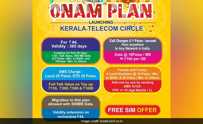 bsnl rs 44 onam plan