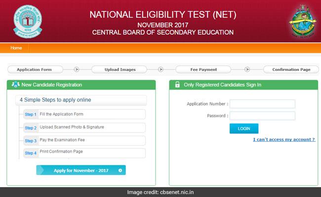 cbse net online registration