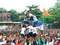 महाराष्ट्र: देशभक्ति के रंग में रंगे गोविंदा, तिरंगा 'दही हांडी' फोड़ गूंजा 'गोविंदा आला रे'