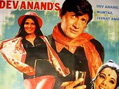 Raksha Bandhan Special: कभी प्रेमी-प्रेमिका, कभी भाई-बहन - बॉलीवुड की कुछ अनूठी जोड़ियां