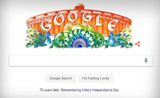 India@70: गूगल खास डूडल के जरिये मना रहा आजादी का जश्न