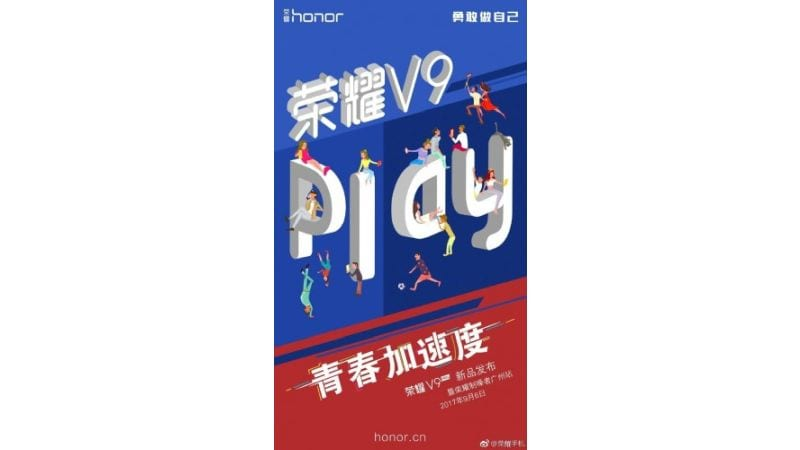 honor v9 play invite