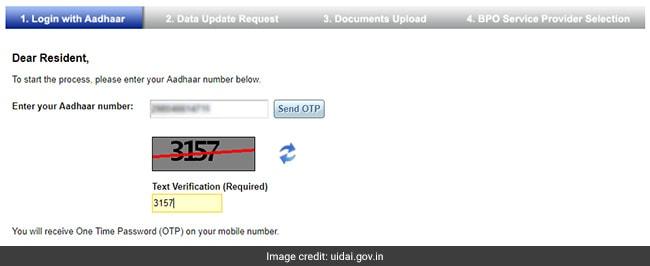 how to update aadhaar details uidai website