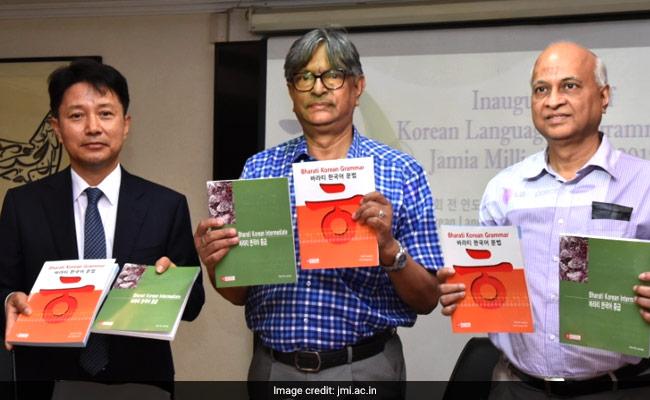 Jamia Millia Islamia Opens Korean Language Programme