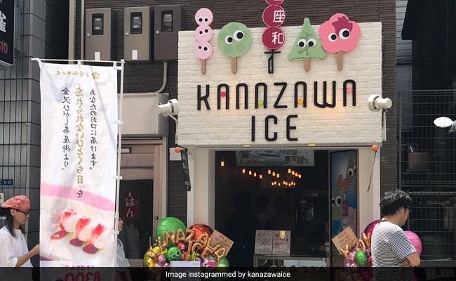 japanese ice cream that doesnt melt 650