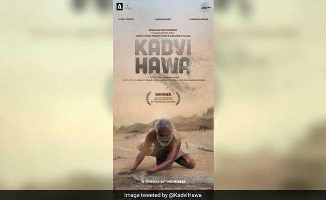 बुंदलेखंड के सूखे पर बनी फिल्म 'कड़वी हवा' का फर्स्ट लुक रिलीज