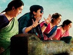செப்டம்பரில் திரைக்கு வருகிறாள் 'மகளிர் மட்டும்'