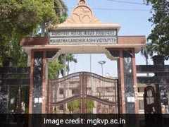 काशी विद्यापीठ ने 309 कॉलेजों को भेजा पत्र, हर कर्मचारी का खुलवाएं PF खाता