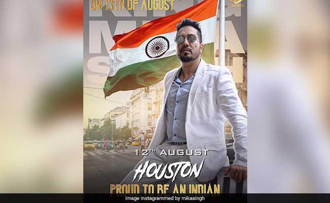मीका सिंह बोले- एक साथ मनाया जाए भारत-पाक की आजादी का जश्न, हुआ बवाल