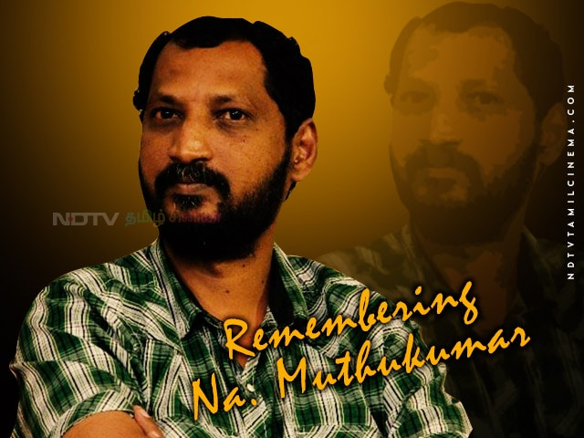 Na Muthukumar  Lyricist