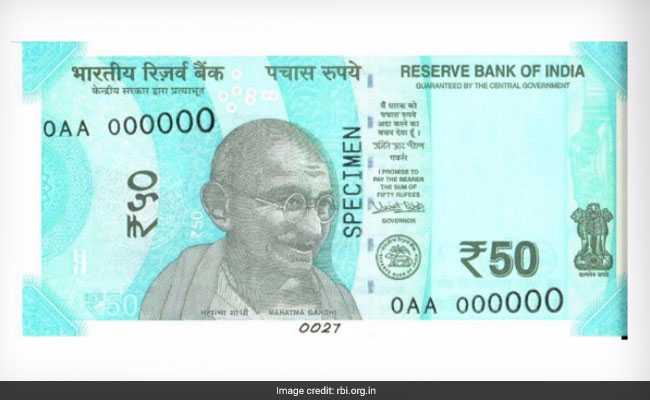 RBI To Introduce New 50 Rupee Note: Here's How It's Going To Look