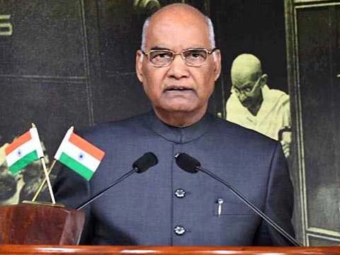 President Ram Nath Kovind, in first address on eve of Independence Day, hails Swachh Bharat campaign, Goods and Services Tax