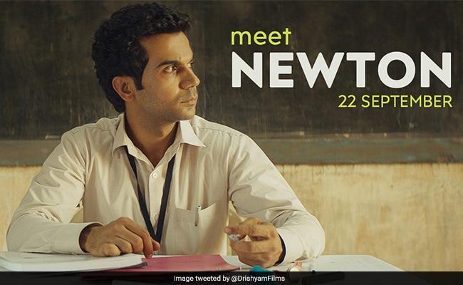 Oscar के लिए भारत की तरफ से जाएगी राजकुमार राव की Newton