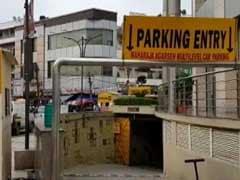 क्या आप जानते हैं कई शॉपिंग मॉल और अस्पतालों में होनी चाहिए फ्री पार्किंग की सुविधा?