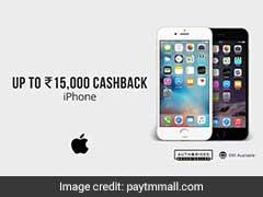 पेटीएम मॉल पर आईफोन के अलग अलग वेरिएंट पर मिल रही है 15 हजार रुपये तक छूट