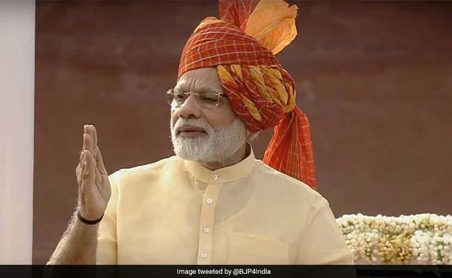 पीएम नरेंद्र मोदी ने सीजेआई दीपक मिश्रा को दी बधाई