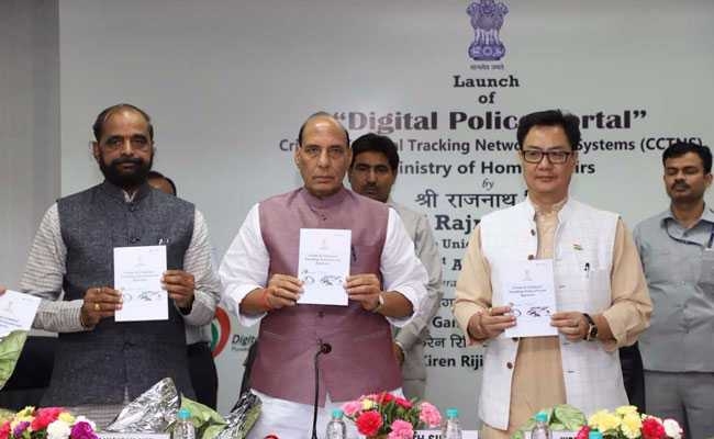 Soon, passport police verification to go online