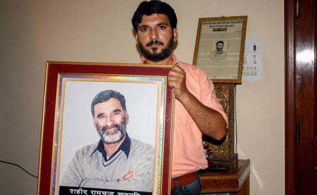 ram rahim journalist murder afp