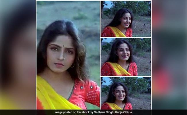 मायानगरी को अचानक बाय-बाय कहने वाली 'नदिया के पार' की 'गुंजा' आज ऐसी दिखती हैं