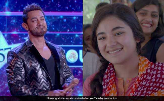 'दंगल' के बाद 'सीक्रेट सुपरस्टार' आमिर खान को अपना रोल मॉडल नहीं मानती जायरा वसीम