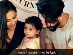 मम्मी-पापा के साथ केक काटती दिखी शाहिद कपूर की बेटी, देखें पहले बर्थडे की Inside Photos
