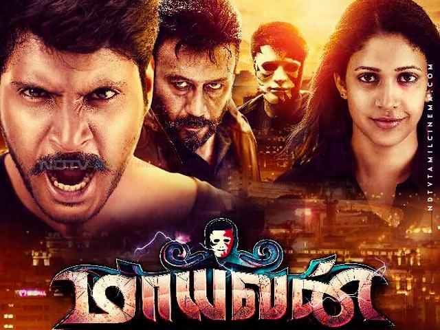 'மாயவன்' திரைப்பட விமர்சனம் - Maayavan Movie Review