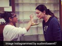 Viral Video: मम्मी सुष्मिता सेन अचानक बन गईं अपनी बेटियों की 'भाई'