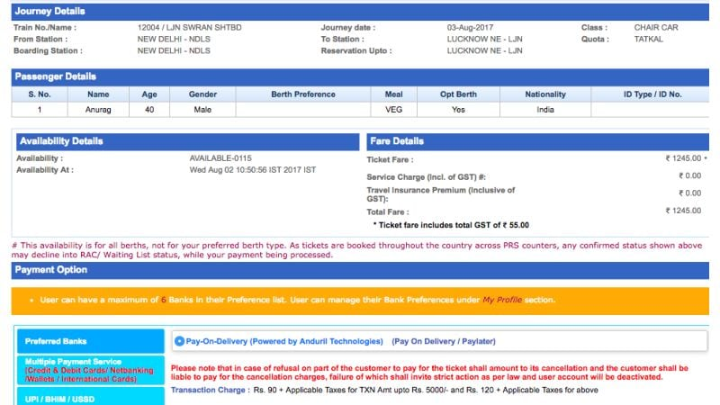 Irctc lets you book tatkal tickets now pay later for Book now pay later flights