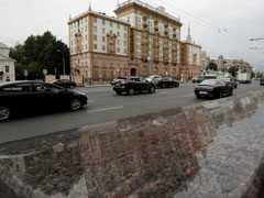 US Embassy In Moscow Alleges Locked Out Of Diplomatic Property