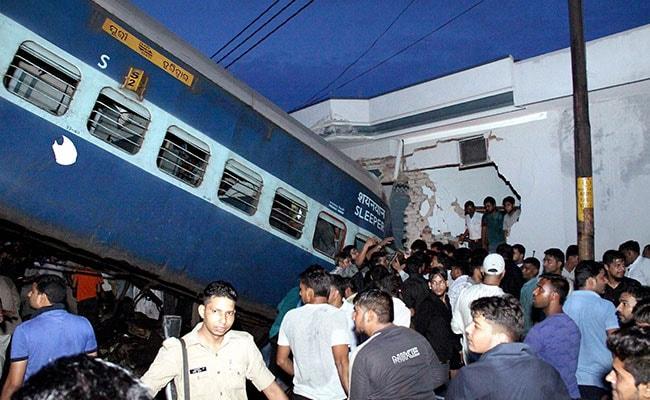 मुजफ्फरनगर हादसा: रेलवे, ओडिशा सरकार और यूपी सरकार ने किया मुआवजे का ऐलान - 10 खास बातें
