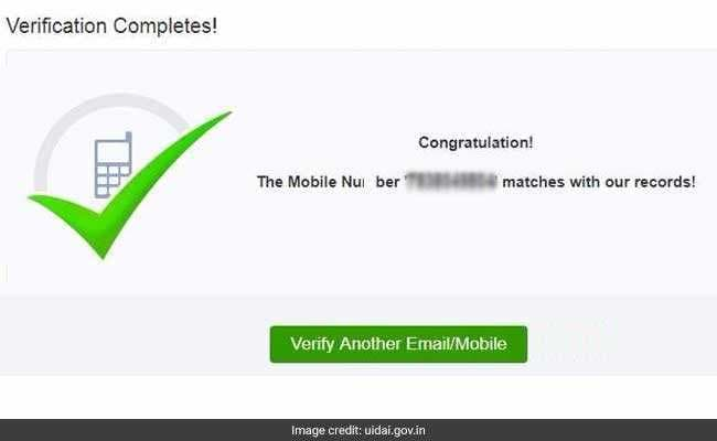 verify aadhaar mobile uidai website