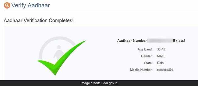 verify aadhaar uidai website