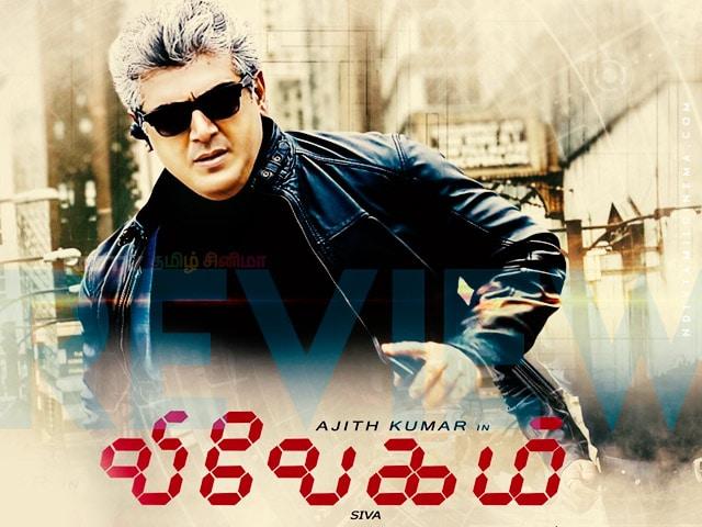 விவேகம் திரைப்பட விமர்சனம் - Vivegam Movie Review