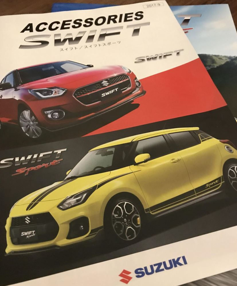 2018 suzuki swift sport accessories brochure leak
