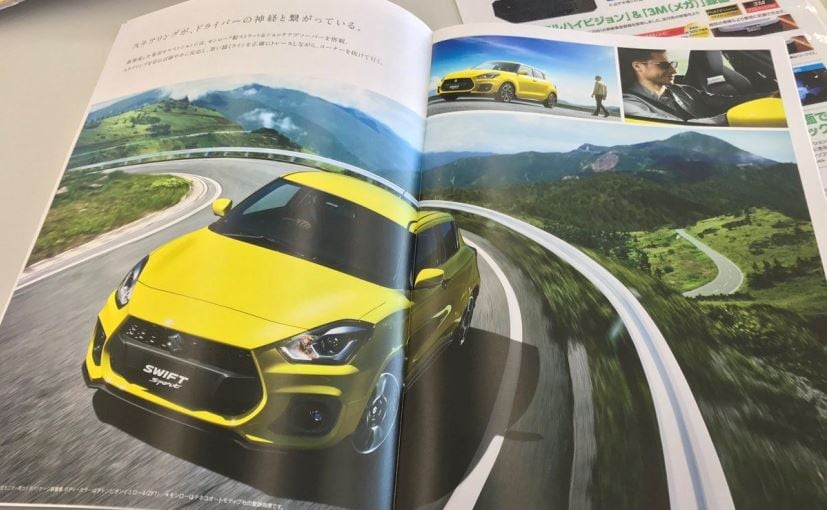 2018 suzuki swift sport brochure leak