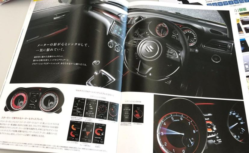 2018 suzuki swift sport brochure leaked