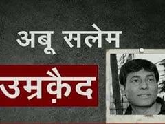 1993 मुंबई बम धमाका : 257 लोगों की मौत के ये हैं पांच गुनाहगार...