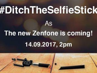 Asus ZenFone 4 Series के स्मार्टफोन 14 सितंबर को होंगे भारत में लॉन्च