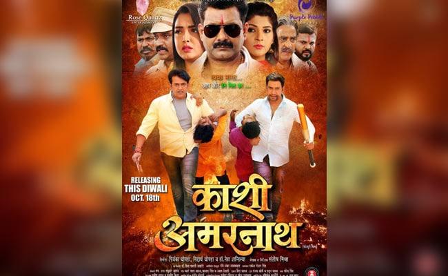 दीवाली पर अक्षय कुमार, अजय देवगन और आमिर खान से टकराएगी प्रियंका चोपड़ा की यह फिल्म