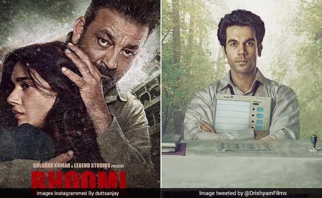 संजय दत्त और श्रद्धा कपूर से आगे निकली राजकुमार राव की फिल्म 'न्यूटन' की कमाई