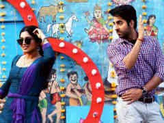 <i>Shubh Mangal Saavdhan</i> Box Office Collection Day 3: Ayushmann Khurrana And Bhumi Pednekar's Film Earns Over Rs 14 Crore