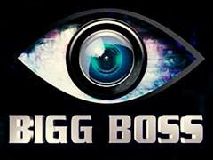 'बिग बॉस' के होस्ट से जुड़े यह राज जानते हैं आप?