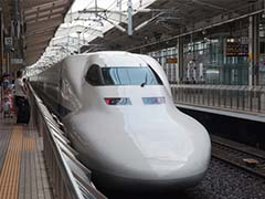 Crack Could Have Derailed Japan Bullet Train, First