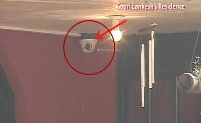cctv at gauri lankesh house