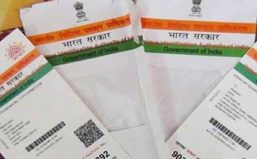 UIDAI Provides These Services For Aadhaar Holders Online