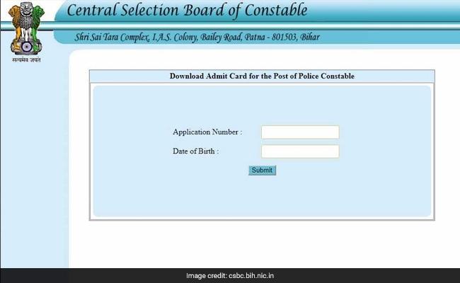 csbc admit card