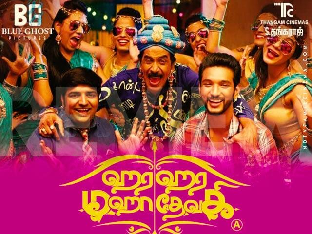 பக்தாள் அனைவரும் சவுக்கியமா? ஹர ஹர மஹாதேவகி விமர்சனம் - Hara Hara Mahadevaki Movie Review