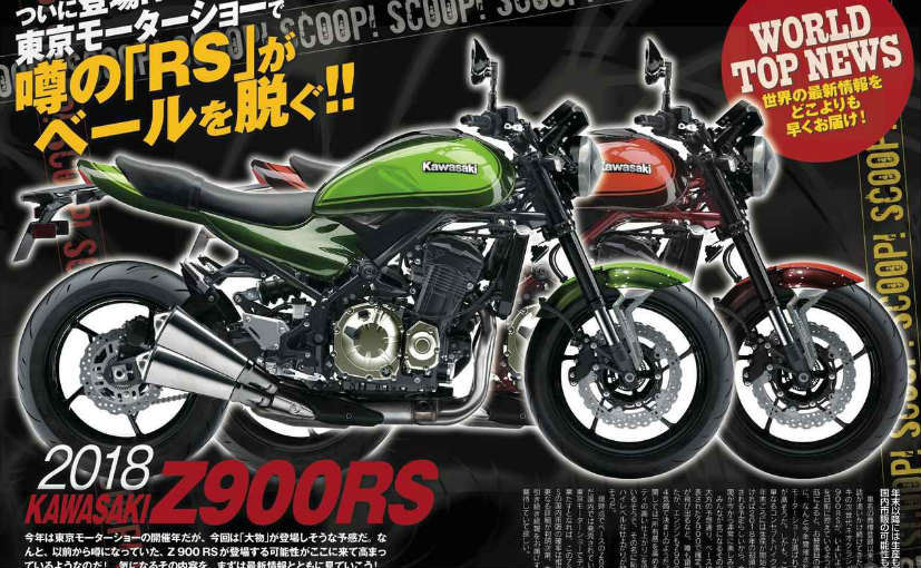 Mock-up images of the upcoming Kawasaki Z900RS appeared a couple of months ago
